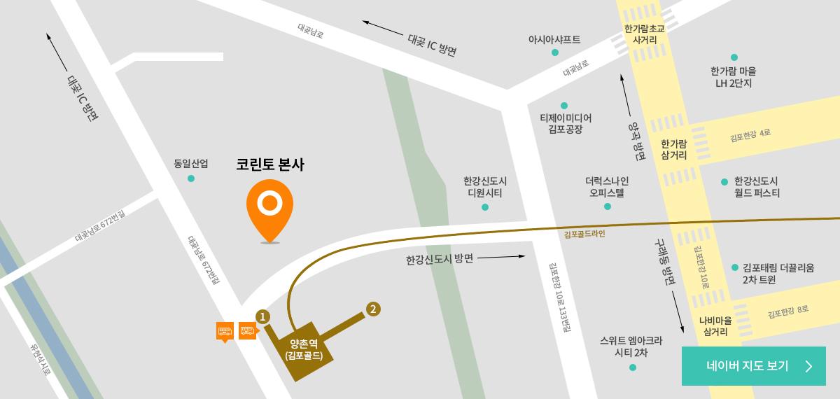 카즈미 본사 사무실 네이버 지도로 보기