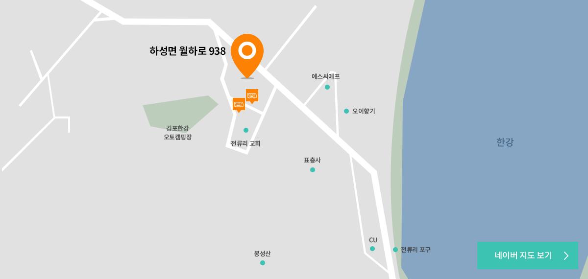 카즈미 물류센터 네이버 지도로 보기
